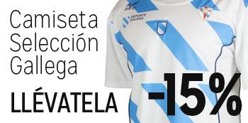 Camiseta Zico Selección Galega de Fútbol